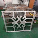 造型鏤空木紋鋁單板 鏤空熱轉印鋁單板