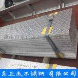 廣州201不鏽鋼中厚板,201不鏽鋼防滑板報價