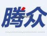 2020安徽卫视《天气预报》广告及气象标板广告折扣