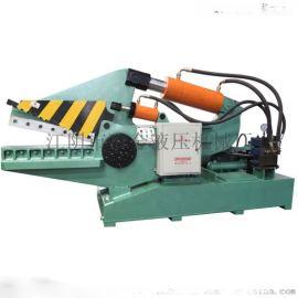 江苏厂家废金属打包剪切机 废金属打包剪切机