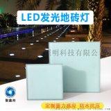 聚鑫邦LED地砖灯LED发光地板灯LED感应地砖灯
