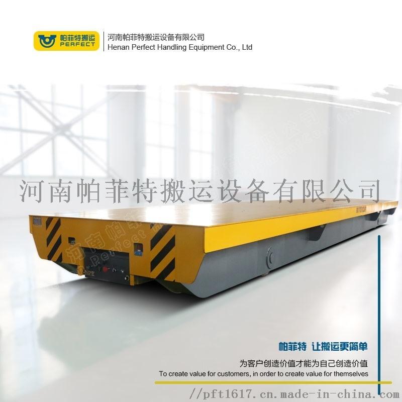 工厂搬运零件电动平车20m /min运输铝卷转运车