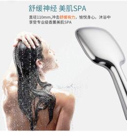 厂家直销手持花洒淋浴花洒三功能淋浴头