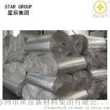 廠家直銷江陰隔熱保溫材料純鋁氣泡鋁箔 鍍鋁膜氣泡
