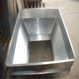 异形铝单板尺寸定制-异形弯曲面 碳铝单板定做
