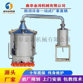 金涛  制 设备 小型烤 设备 家用蒸 器