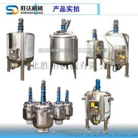 3000升不锈钢蒸汽加热反应釜 搅拌冷却罐 不锈钢反应罐 常压反应锅
