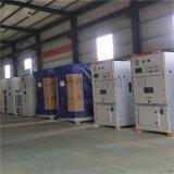350kw/10kv高壓軟啓動櫃 免維護固態軟起動