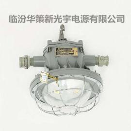山东劲贝矿用隔爆型LED巷道灯