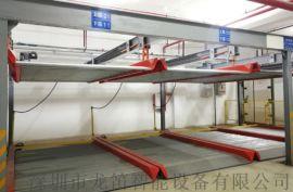 地下室升降横移立体车库_深圳市龙笛智能设备有限公司