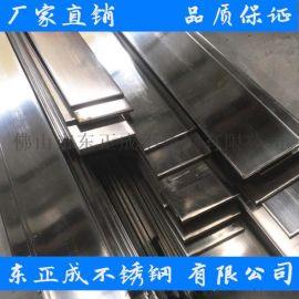 深圳201不锈钢扁钢规格齐全,薄壁不锈钢扁钢
