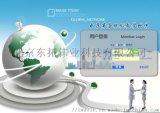 电子商务模拟教学软件