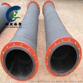输水耐温胶管 蒸汽胶管 大口径钢丝胶管