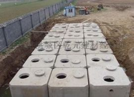 衡水水泥化粪池 水泥隔油池 方形检查井盖板