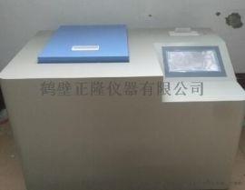 测煤炭热值的仪器-测硫仪-化验煤大卡设备