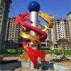 不鏽鋼抽象龍雕塑