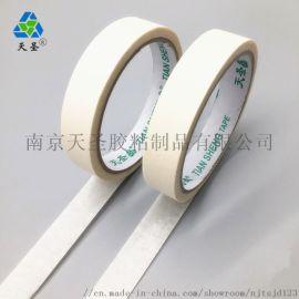 美纹纸厂家 普通美纹纸胶带 美纹纸尺寸可定制