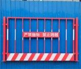 上海基坑護欄 江蘇 建築圍擋