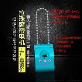 宁波升降帘改装遥控电动窗帘厂家销售无备用电池