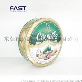 曲奇饼干铁盒,马口铁包装罐