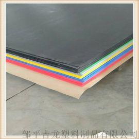PVC硬质塑料板 灰色PVC板 透明PVC硬板