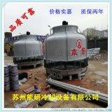 良机冷却塔厂家销售-江浙沪免运输费-厂家质保一年