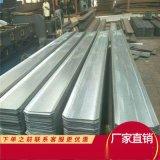 止水鋼板廠家 國標q235 鍍鋅止水鋼板