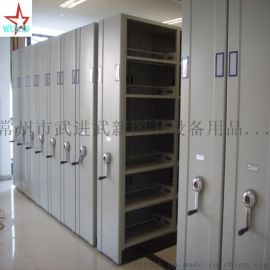 武新档案柜 钢制移动平移式财务办公档案柜 厂家直销