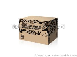 纸盒包装设计 纸箱规格 上海纸箱 快递纸箱加工厂