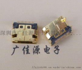 HDMI接口 HDMI 连接器HDMI母座