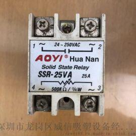 单相固态调压器 散热器(拆机件)