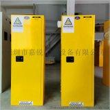 惠州电池柜电池储存柜
