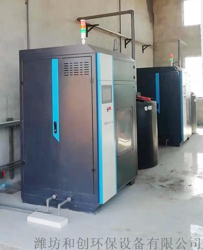 大型水處理設備/山西電解食鹽次氯酸鈉發生器