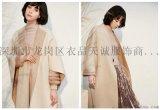 深圳一線品牌施華布朗女裝折扣專櫃正品貨源找廣州明浩
