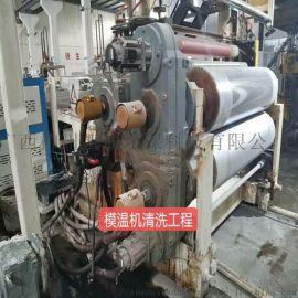 凯迪化工kd-l218模温机清洗剂