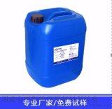 造紙助劑、耐高溫消泡劑、聚醚消泡劑E-003