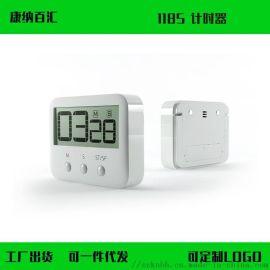 大屏幕显示计时器多功能厨房正倒计时器计数器