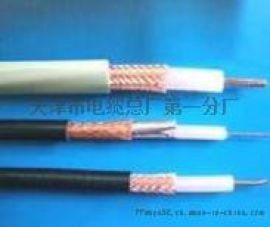 耐高温射频电缆SFF