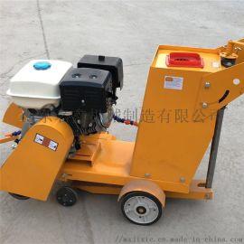 电动汽油柴油马路切割机 小型混凝土水泥路面切缝机