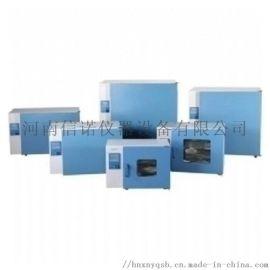重庆DNP电热恒温培养箱多少钱, 电热恒温培养箱
