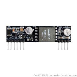 DP9700-12V PIN TO PIN对接AG9700 POE模组模块 国标 插针嵌入式