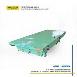 蓄电池供电式移动平车 轨道电动平台车运输管材轨道小车