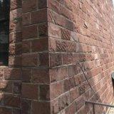 河北紅色蘑菇石廠家高粱紅蘑菇石外牆磚