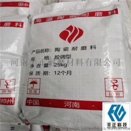 耐磨陶瓷涂料 冷机管道用高强耐磨涂料 防磨料