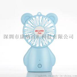 新款usb风扇 迷你手持小风扇 聪明熊超薄风扇