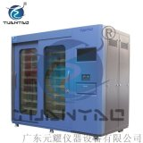高温老化试验箱YBRT 元耀 电子高温老化试验箱