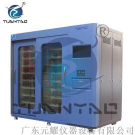 高溫老化試驗箱YBRT 元耀 電子高溫老化試驗箱