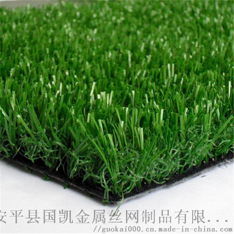 圍擋草坪戶外幼兒園體育場專用模擬草坪