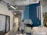办公室装修除甲醛公司化大阳光室内祛除甲醛