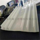 外貼式塑料止水帶 塑料止水帶 丁基橡膠密封膠粘帶